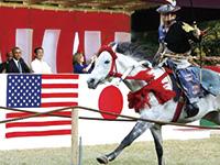 オバマ大統領の来日時の流鏑馬見学会