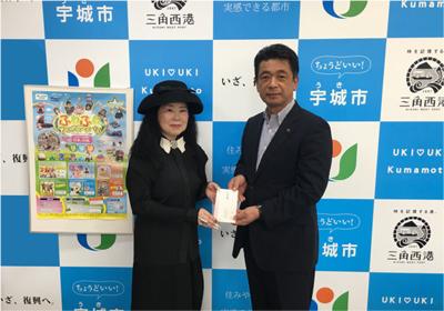 171020_uki_donation