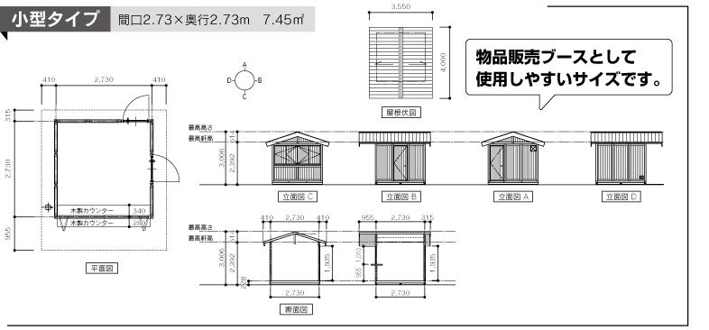ヒュッテ_ウラ面_03