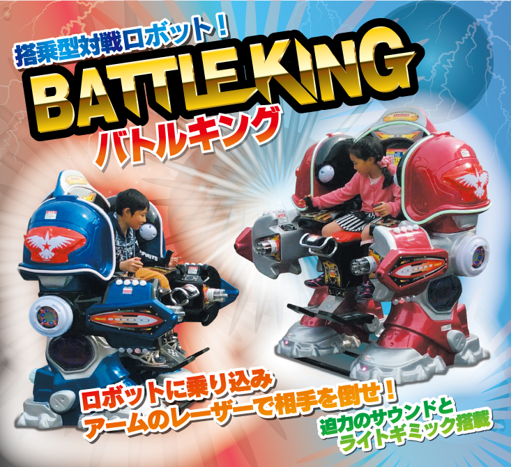 battleking