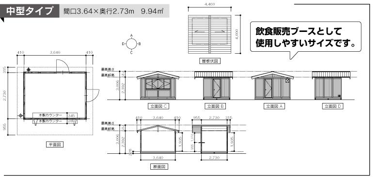 ヒュッテ_ウラ面_06